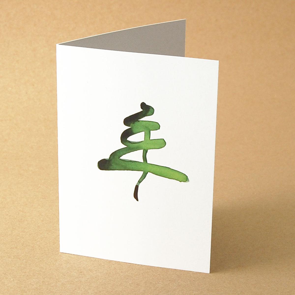 Moderne Weihnachtskarten.Kunstlerische Weihnachtskarten Skizzierter Baum
